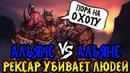 CrunCher HUM vs htrt HUM Повелитель Зверей первым Cast 41 Warcraft 3