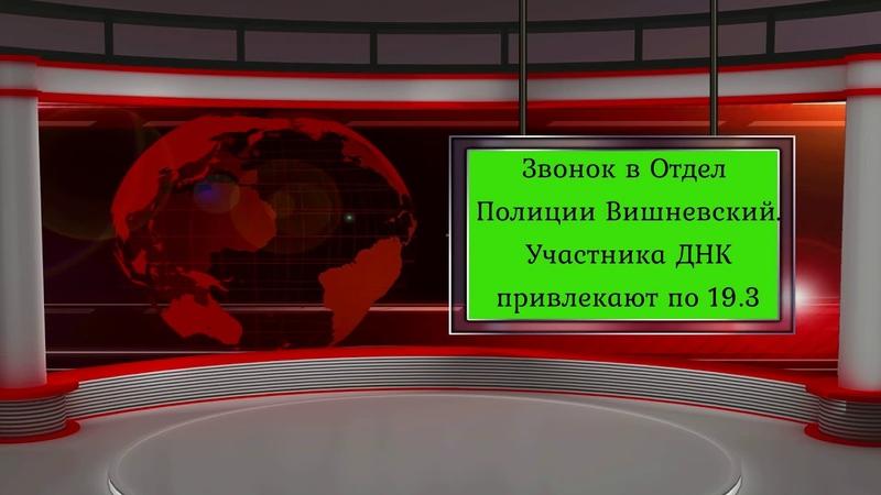 ГРАЖДАНЕ СССР РУЛЯТ 19.3 ПРО НЕ НЕСУЩЕСТВУЮЩИЕ СУДЫ ( СЕНСАЦИЯ )