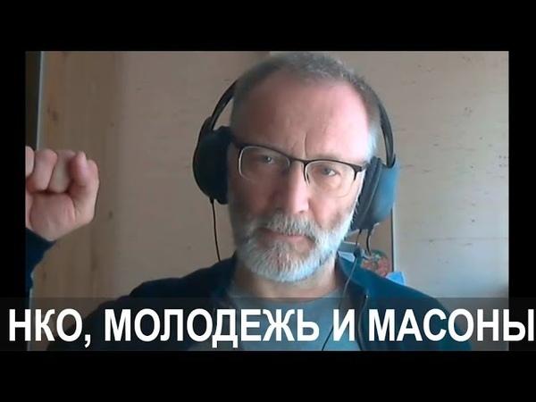 Сергей Михеев на скайпе с Приднестровьем