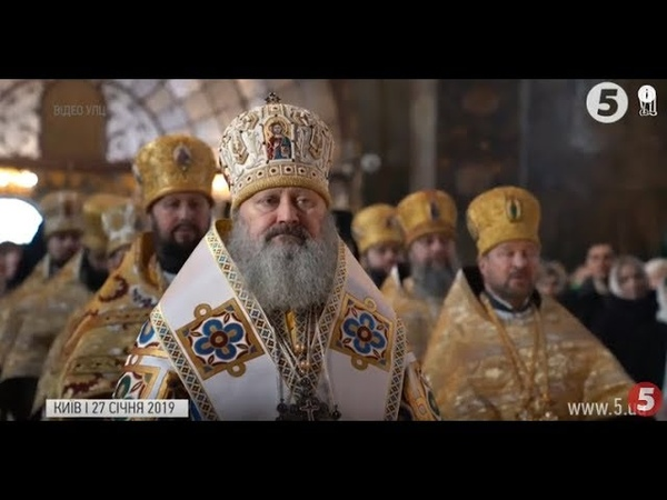 Київську митрополію ПЦУ офіційно зареєстрували що це означає та реакція московоського патріархату