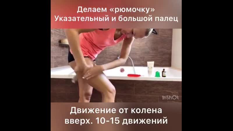 Yulia_fitmom InstaUtility_fad5d.mp4