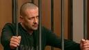 Суд присяжных В убийстве бывшего заключенного обвинили его подельника