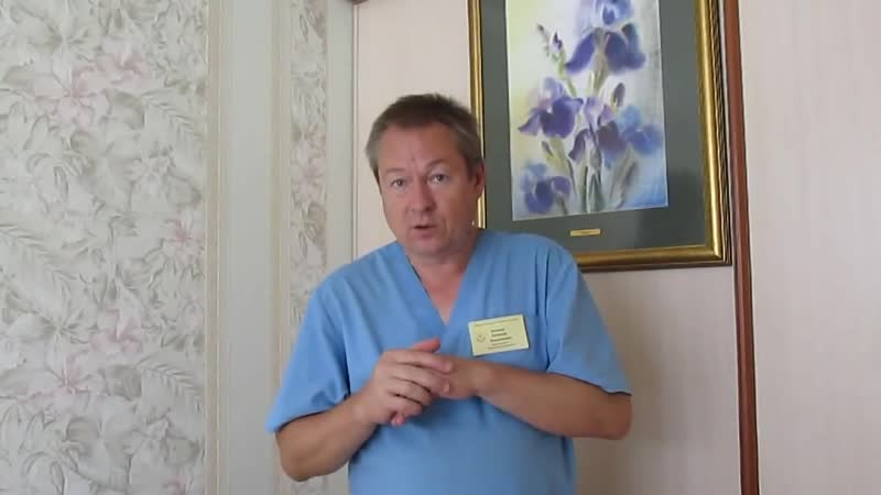 Причины артериальной гипертензии и их устранение