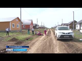 В Иглинском районе из-за махинаций чиновников сотни семей могут лишиться жилья