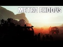 Metro Exodus Возвращение Артёма Часть 2 Ковчег и Каспий