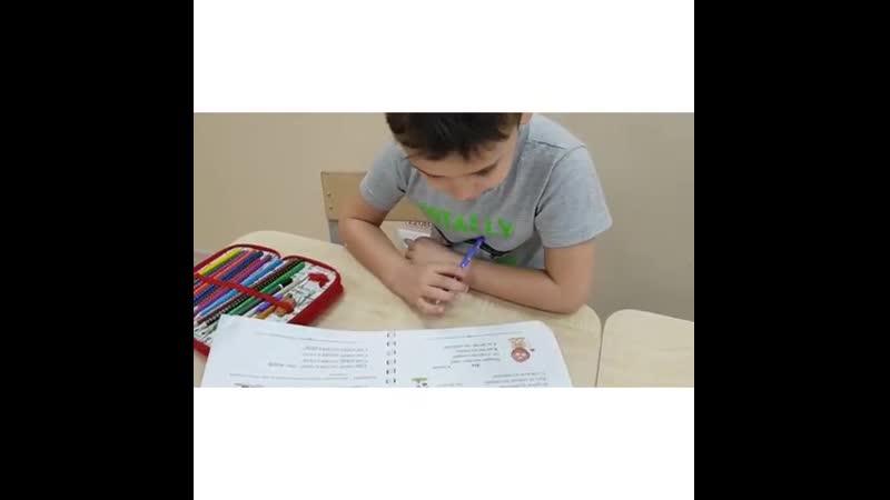 Лизоньке только 5 лет.  Демьяну 6 лет. Как думаете, им легко будет в школе❓ Курс Техника быстрого чтения. Отрабатываем интонац
