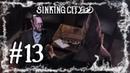ГРЁБАНЫЕ СЕКТАНТЫ - The Sinking City 13