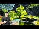 Река в горах ► как рисовать маслом отражение воду горы деревья