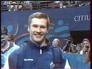 Команда 2000 (РТР, 20.09.2000) Дневник олимпийских игр в Сиднее