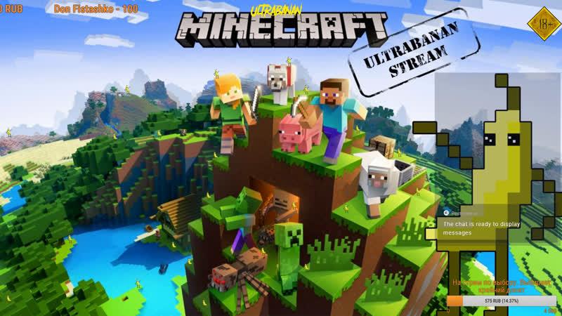 Minecraft. И ЯВИЛОСЬ ЧУДОВИЩЕ ИЗ БЕЗДНЫ НЕБЫТИЯ