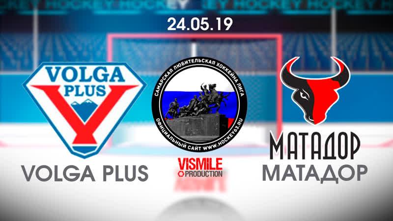 Видеообзор матча «Volga Plus» - «Матадор» | СЛХЛ