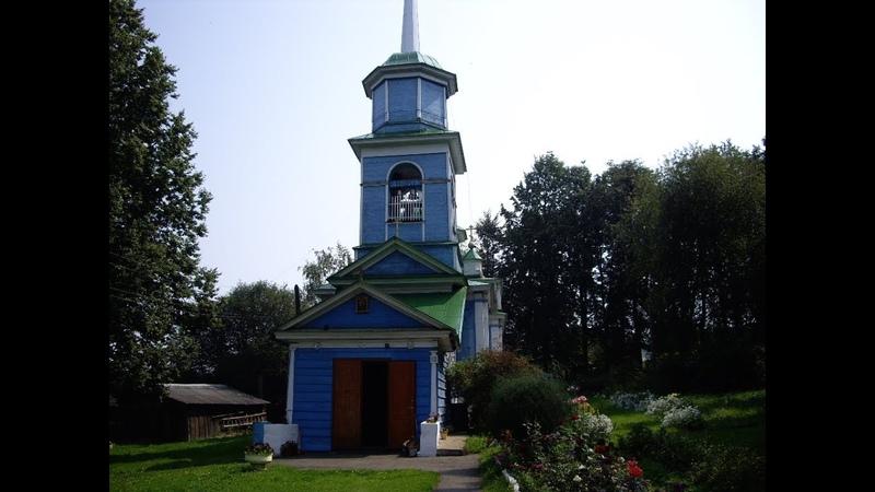Церковь Благовещения Пресвятой Богородицы Пермский край Ильинский
