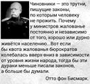 Евгений Кудрявцев фото #2