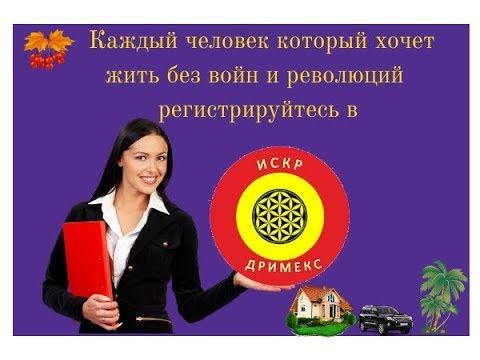 ИСКР. вопросы и ответы Назгуль Джумабекова