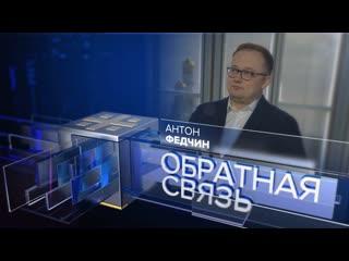 Антон Федчин: Почему «Одноклассники» лучше других соцсетей