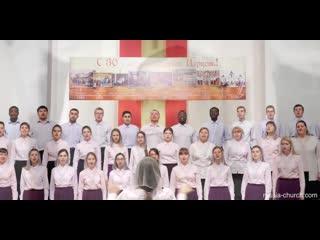 9013.Христианский Гимн ВЕРУЕМ! - Хор «Русь Христианская» (2018)[HD] (клип)