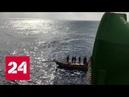Россияне привлекли внимание африканских пиратов как выгодная добыча Россия 24