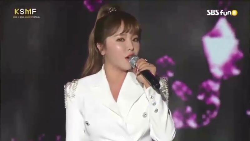 2019-03-23 홍진영 2019 KSMF 사랑의 배터리 오늘밤에