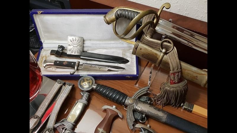 Оружие Вермахта найдено в США немецкие кинжалы, штыки и кортики польская сабля с русскими корням