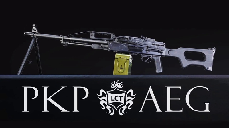 【LCT Airsoft】PKP AEG IS COMING