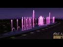 Đài phun nhạc nước The Arena Cam Ranh