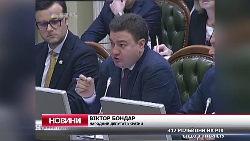 342 мільйони гривень – офіційний дохід голови НАК «Нафтогаз України»