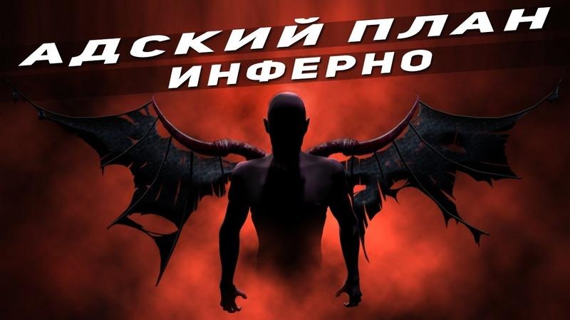 ГЕРОИ 5 ЭПИЧНЫЕ БИТВЫ МУТАНТ ДЕМОН ВАРВАР Инферно Гномы Нестандартное сражение