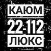 Kayum Fatoev