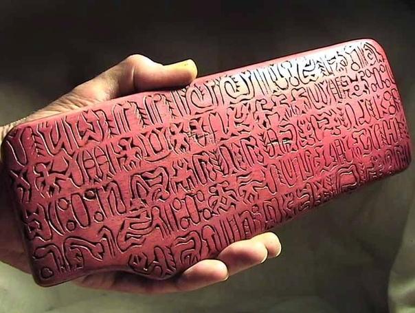 Нерасшифрованные письмена острова Пасхи обнаруженные в конце XIX века