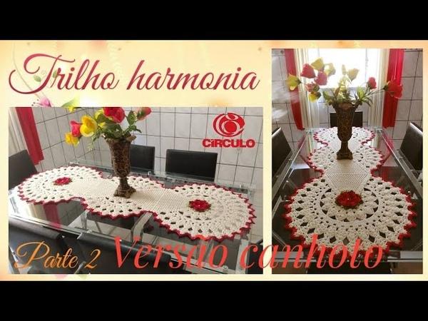🌹Trilho Harmonia em Crochê . Versão Canhoto 2/2 . Por Vanessa Marcondes