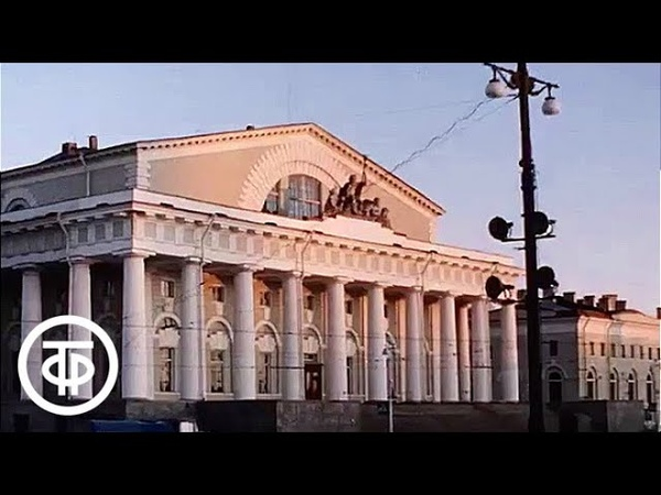 Знакомимся с Советским Союзом Телекурс русского языка Урок 18 Встречи с искусством 1986