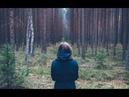 Муж раз в неделю уезжал в лес. Жена решила проследить. Потом долго не могла в себя прийти