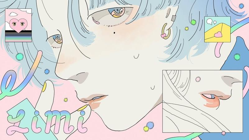 Limi - 世界很大,而我 (Official Audio)