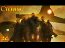 ☢Ядерный XCOM Enemy Within - мод Long War 4