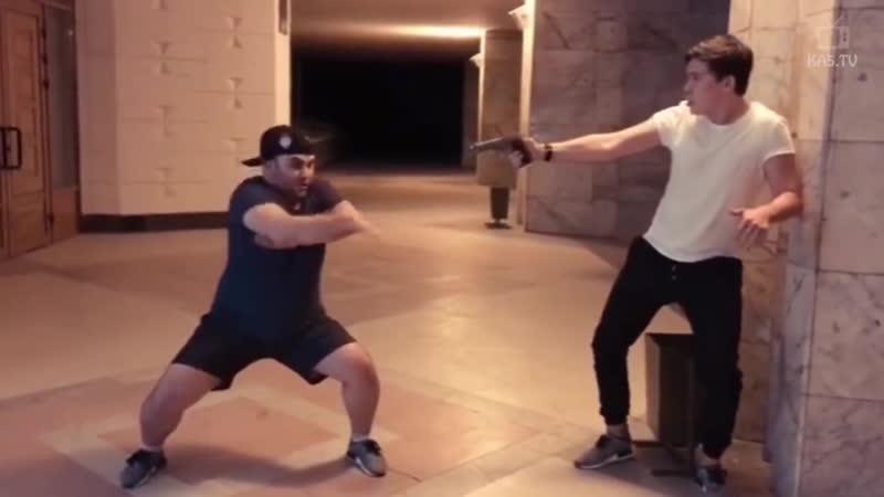 Кунг фу vs Пистолета