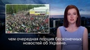 ВАЖНО В Архангельске повесили ГЕНПРОКУРОРА Шиес путинский мусор
