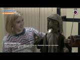 Мегаполис - Артефакты - Нижневартовск