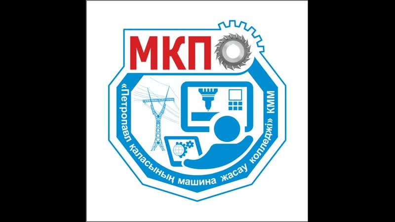 Машиностроительный колледж города Петропавловск