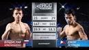 Владислав Красношеин Россия vs Джон Эстрада Филиппины 23 03 2019 RCC Boxing Promotions