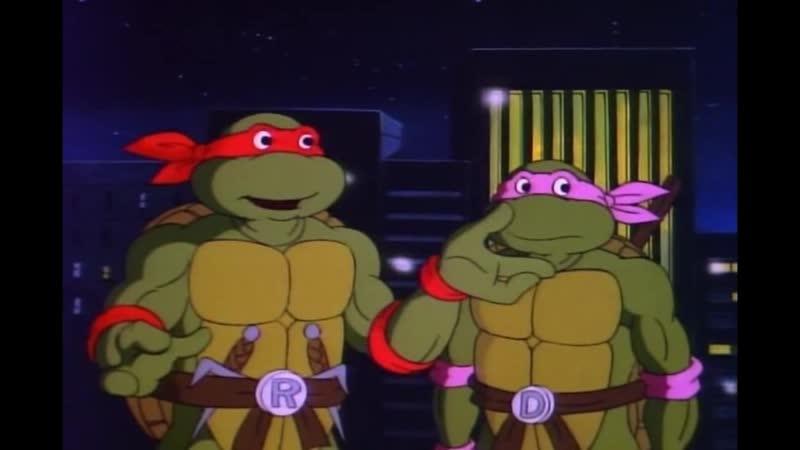 Вы те самые мутанты - TMNT (1987)