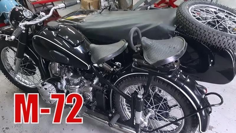 Мотоцикл М 72. Мотоциклы от Ретроцикла.