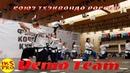 Показательная Команда Союза Тхэквондо России на фестивале Корейской Культуры