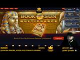 MGNMEN Катает слоты)) Онлайн казино! Casino online!