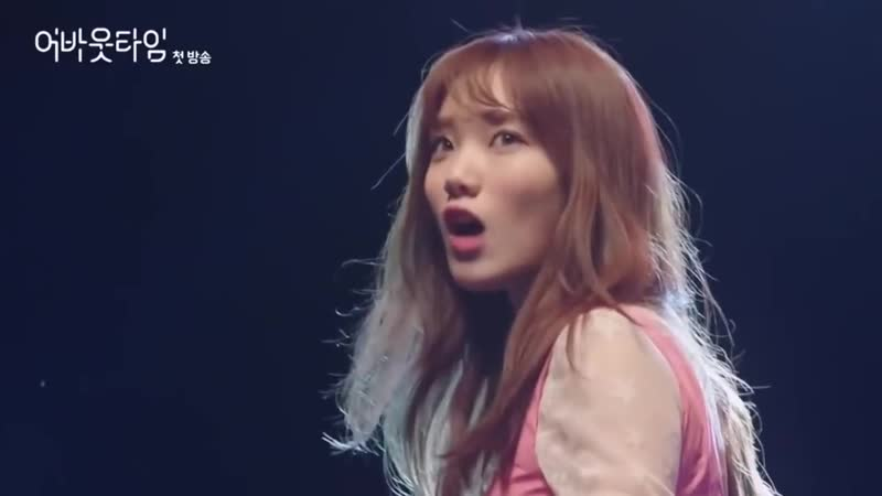 Lee Sung Kyung My Pink Love Story FMV About Time OST Musical Special