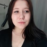 Наталья Кузминова