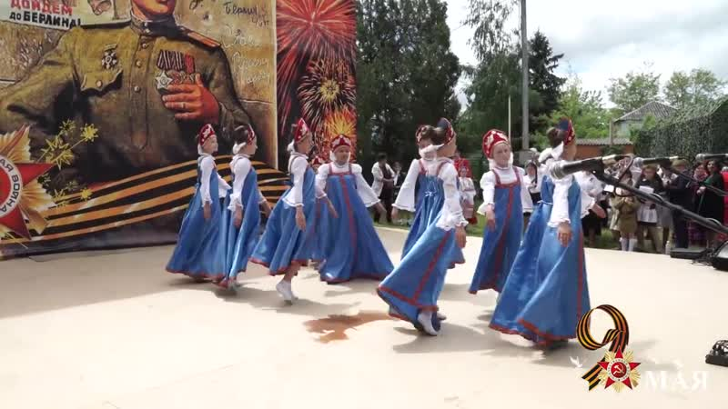 Фронтовая поляна Курганинск 9 мая 2019 год