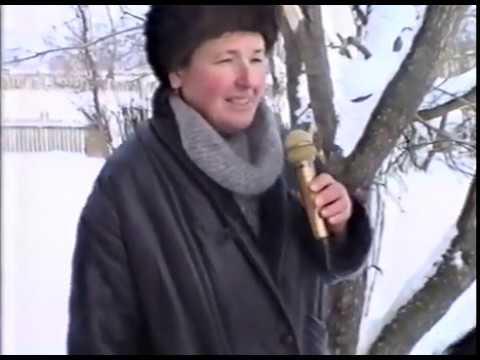 АРХИВ Традиционный праздник День здоровья в д Ерзовка 07 04 1997г