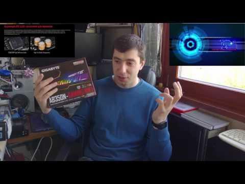 Обзор игровой mini-itx плата GIGABYTE GA-AB350N-Gaming WIFI за - 100$