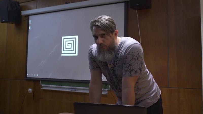Лекция «Современное кино: эволюция смыслов в связи со сменой приоритетов в обществе»