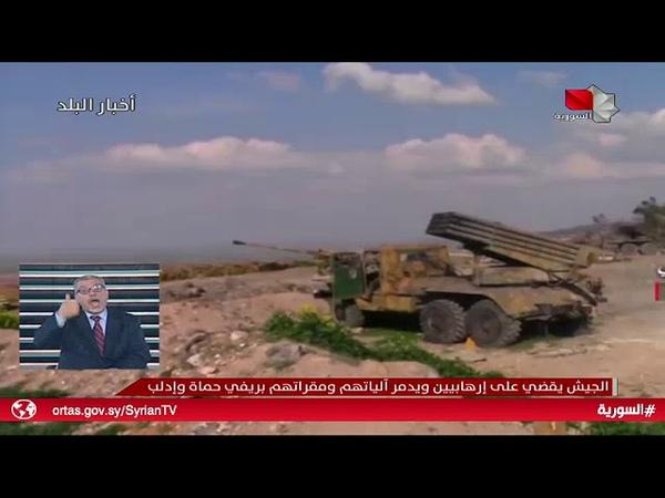 الجيش يقضي على إرهابيين ويدمر آلياتهم ومق 158